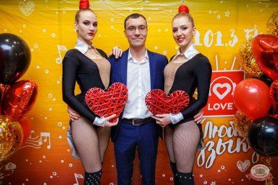 Вечеринка Love Power, 11 января 2020 - Ресторан «Максимилианс» Красноярск - 4