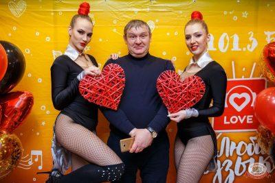 Вечеринка Love Power, 11 января 2020 - Ресторан «Максимилианс» Красноярск - 5