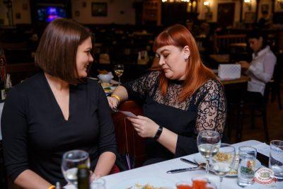 Вечеринка Love Power, 11 января 2020 - Ресторан «Максимилианс» Красноярск - 6