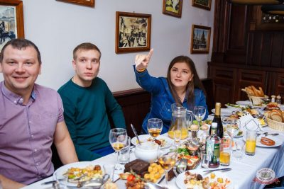 Вечеринка Love Power, 11 января 2020 - Ресторан «Максимилианс» Красноярск - 8