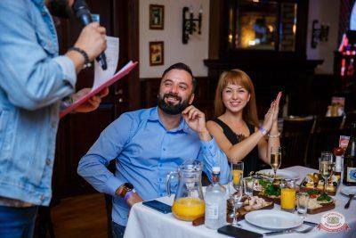 Вечеринка Love Power, 7 сентября 2019 - Ресторан «Максимилианс» Красноярск - 11