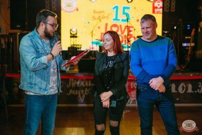 Вечеринка Love Power, 7 сентября 2019 - Ресторан «Максимилианс» Красноярск - 12