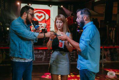 Вечеринка Love Power, 7 сентября 2019 - Ресторан «Максимилианс» Красноярск - 14
