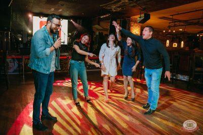 Вечеринка Love Power, 7 сентября 2019 - Ресторан «Максимилианс» Красноярск - 18