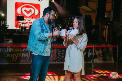 Вечеринка Love Power, 7 сентября 2019 - Ресторан «Максимилианс» Красноярск - 19