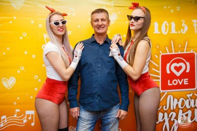 Вечеринка Love Power, 7 сентября 2019 - Ресторан «Максимилианс» Красноярск - 2