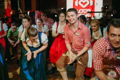 Вечеринка Love Power, 7 сентября 2019 - Ресторан «Максимилианс» Красноярск - 20