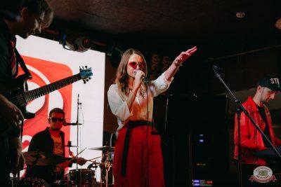 Вечеринка Love Power, 7 сентября 2019 - Ресторан «Максимилианс» Красноярск - 22