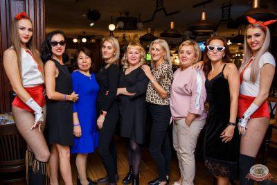 Вечеринка Love Power, 7 сентября 2019 - Ресторан «Максимилианс» Красноярск - 23