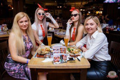 Вечеринка Love Power, 7 сентября 2019 - Ресторан «Максимилианс» Красноярск - 24