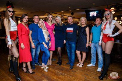 Вечеринка Love Power, 7 сентября 2019 - Ресторан «Максимилианс» Красноярск - 28