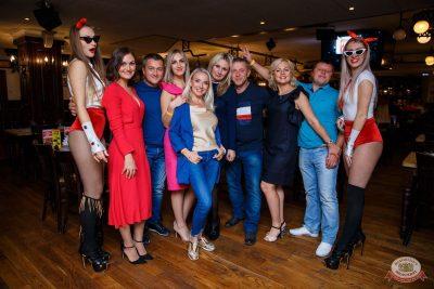 Вечеринка Love Power, 7 сентября 2019 - Ресторан «Максимилианс» Красноярск - 29