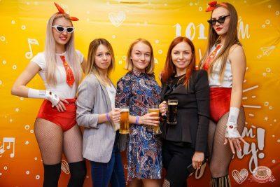 Вечеринка Love Power, 7 сентября 2019 - Ресторан «Максимилианс» Красноярск - 3