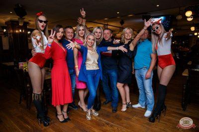 Вечеринка Love Power, 7 сентября 2019 - Ресторан «Максимилианс» Красноярск - 30