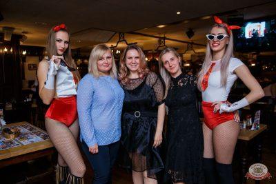 Вечеринка Love Power, 7 сентября 2019 - Ресторан «Максимилианс» Красноярск - 33