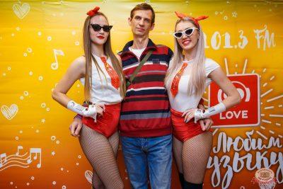Вечеринка Love Power, 7 сентября 2019 - Ресторан «Максимилианс» Красноярск - 5