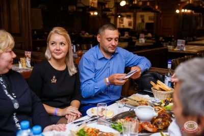 Вечеринка Love Power, 7 сентября 2019 - Ресторан «Максимилианс» Красноярск - 7