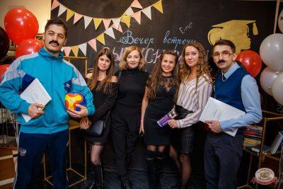 Вечеринка «Нового Радио»: новенькие с первой парты, 1 февраля 2020 - Ресторан «Максимилианс» Красноярск - 12