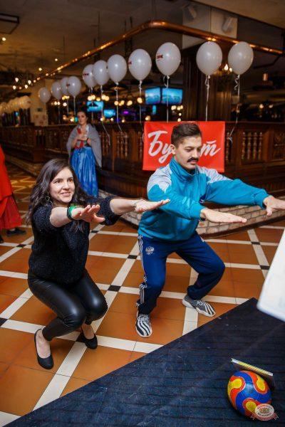 Вечеринка «Нового Радио»: новенькие с первой парты, 1 февраля 2020 - Ресторан «Максимилианс» Красноярск - 2