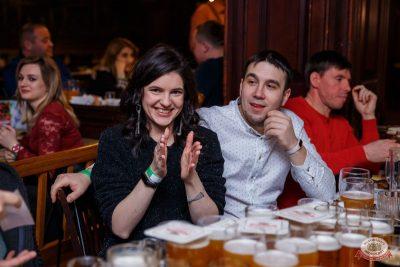 Вечеринка «Нового Радио»: новенькие с первой парты, 1 февраля 2020 - Ресторан «Максимилианс» Красноярск - 21