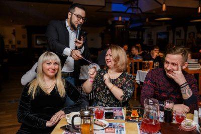 Вечеринка «Нового Радио»: новенькие с первой парты, 1 февраля 2020 - Ресторан «Максимилианс» Красноярск - 22