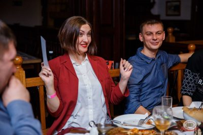 Вечеринка «Нового Радио»: новенькие с первой парты, 1 февраля 2020 - Ресторан «Максимилианс» Красноярск - 23