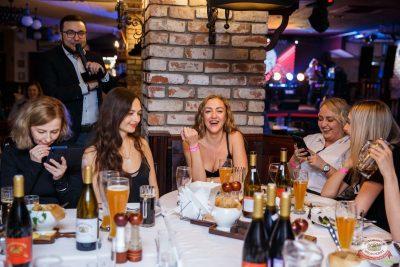 Вечеринка «Нового Радио»: новенькие с первой парты, 1 февраля 2020 - Ресторан «Максимилианс» Красноярск - 24