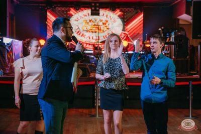 Вечеринка «Нового Радио»: новенькие с первой парты, 1 февраля 2020 - Ресторан «Максимилианс» Красноярск - 25