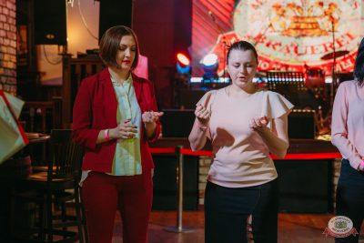 Вечеринка «Нового Радио»: новенькие с первой парты, 1 февраля 2020 - Ресторан «Максимилианс» Красноярск - 28