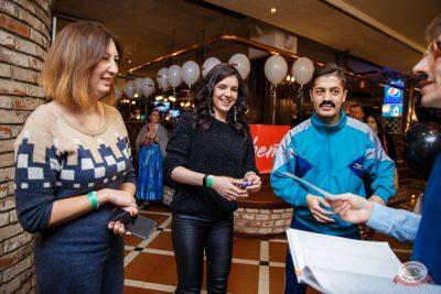 Вечеринка «Нового Радио»: новенькие с первой парты, 1 февраля 2020 - Ресторан «Максимилианс» Красноярск - 3