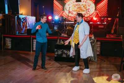 Вечеринка «Нового Радио»: новенькие с первой парты, 1 февраля 2020 - Ресторан «Максимилианс» Красноярск - 31