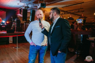Вечеринка «Нового Радио»: новенькие с первой парты, 1 февраля 2020 - Ресторан «Максимилианс» Красноярск - 33