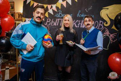 Вечеринка «Нового Радио»: новенькие с первой парты, 1 февраля 2020 - Ресторан «Максимилианс» Красноярск - 4