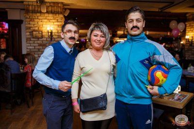 Вечеринка «Нового Радио»: новенькие с первой парты, 1 февраля 2020 - Ресторан «Максимилианс» Красноярск - 40