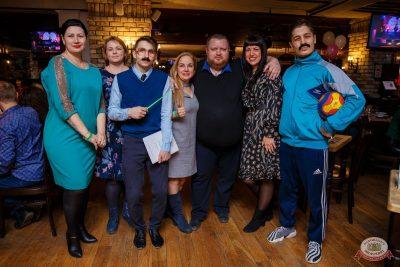 Вечеринка «Нового Радио»: новенькие с первой парты, 1 февраля 2020 - Ресторан «Максимилианс» Красноярск - 42