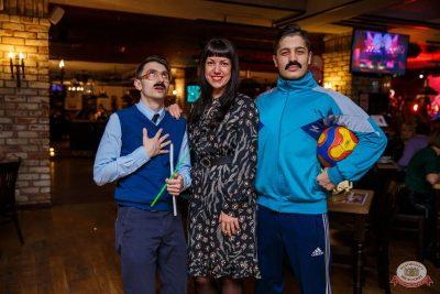 Вечеринка «Нового Радио»: новенькие с первой парты, 1 февраля 2020 - Ресторан «Максимилианс» Красноярск - 43