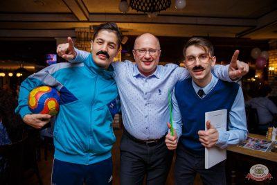 Вечеринка «Нового Радио»: новенькие с первой парты, 1 февраля 2020 - Ресторан «Максимилианс» Красноярск - 45