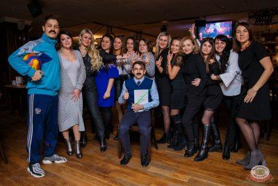 Вечеринка «Нового Радио»: новенькие с первой парты, 1 февраля 2020 - Ресторан «Максимилианс» Красноярск - 51