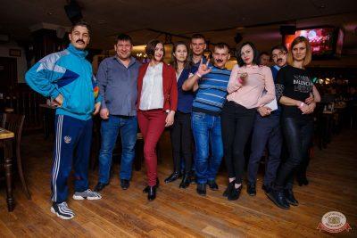 Вечеринка «Нового Радио»: новенькие с первой парты, 1 февраля 2020 - Ресторан «Максимилианс» Красноярск - 52