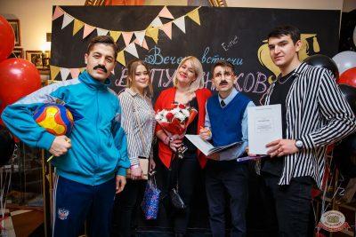 Вечеринка «Нового Радио»: новенькие с первой парты, 1 февраля 2020 - Ресторан «Максимилианс» Красноярск - 6
