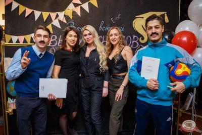 Вечеринка «Нового Радио»: новенькие с первой парты, 1 февраля 2020 - Ресторан «Максимилианс» Красноярск - 9