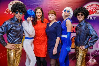 Вечеринка «Ретро FM», 13 декабря 2019 - Ресторан «Максимилианс» Красноярск - 1