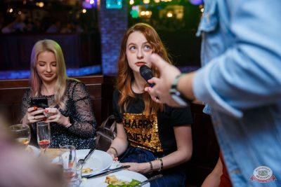 Вечеринка «Ретро FM», 13 декабря 2019 - Ресторан «Максимилианс» Красноярск - 15