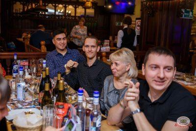 Вечеринка «Ретро FM», 13 декабря 2019 - Ресторан «Максимилианс» Красноярск - 16