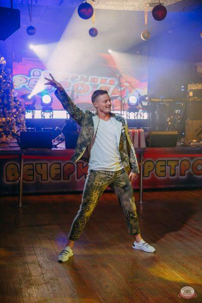 Вечеринка «Ретро FM», 13 декабря 2019 - Ресторан «Максимилианс» Красноярск - 19