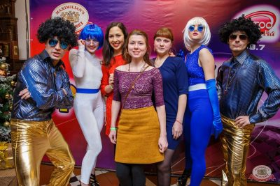 Вечеринка «Ретро FM», 13 декабря 2019 - Ресторан «Максимилианс» Красноярск - 2