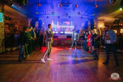 Вечеринка «Ретро FM», 13 декабря 2019 - Ресторан «Максимилианс» Красноярск - 20