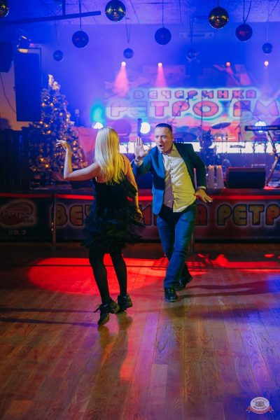 Вечеринка «Ретро FM», 13 декабря 2019 - Ресторан «Максимилианс» Красноярск - 21