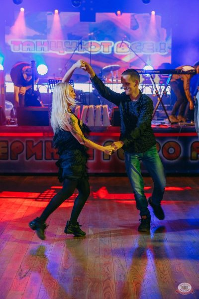 Вечеринка «Ретро FM», 13 декабря 2019 - Ресторан «Максимилианс» Красноярск - 22