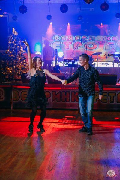 Вечеринка «Ретро FM», 13 декабря 2019 - Ресторан «Максимилианс» Красноярск - 23